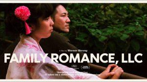 FAMILY ROMANCE, LLC : รีวิว
