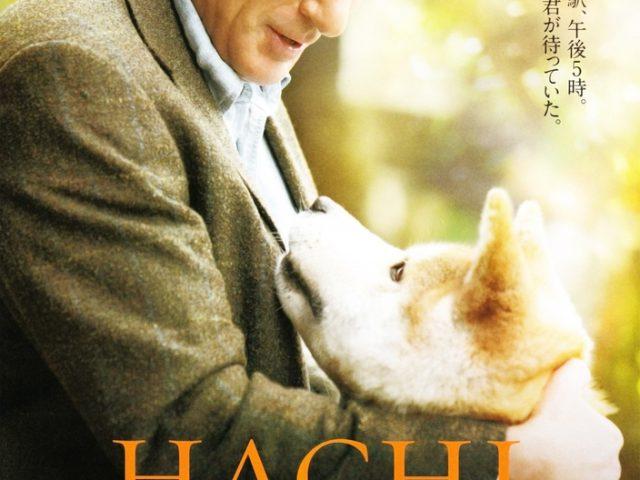 Dog's Tale (2009) ฮาชิ..หัวใจพูดได้